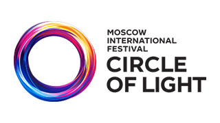 Moscow (Rusia): Circle of light